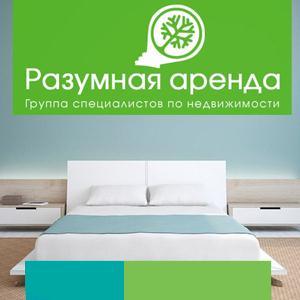 Аренда квартир и офисов Калачинска