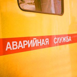 Аварийные службы Калачинска