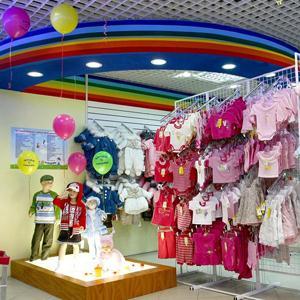 Детские магазины Калачинска