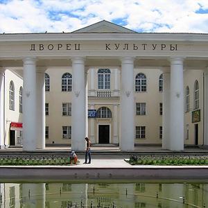 Дворцы и дома культуры Калачинска