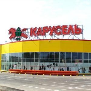 Гипермаркеты Калачинска