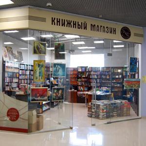 Книжные магазины Калачинска