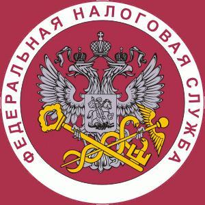 Налоговые инспекции, службы Калачинска