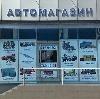 Автомагазины в Калачинске