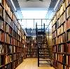 Библиотеки в Калачинске