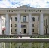 Дворцы и дома культуры в Калачинске