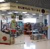 Книжные магазины в Калачинске