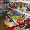 Магазины хозтоваров в Калачинске