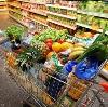 Магазины продуктов в Калачинске