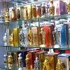 Парфюмерные магазины в Калачинске