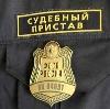Судебные приставы в Калачинске