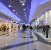Торговые центры в Калачинске