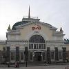 Железнодорожные вокзалы в Калачинске