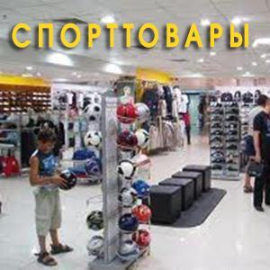 Спортивные магазины Калачинска