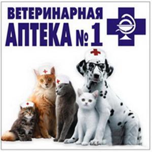 Ветеринарные аптеки Калачинска